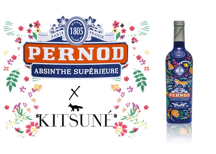 Laquage SAGA Décor sérigraphie bouteille verre Pernod Kitsune